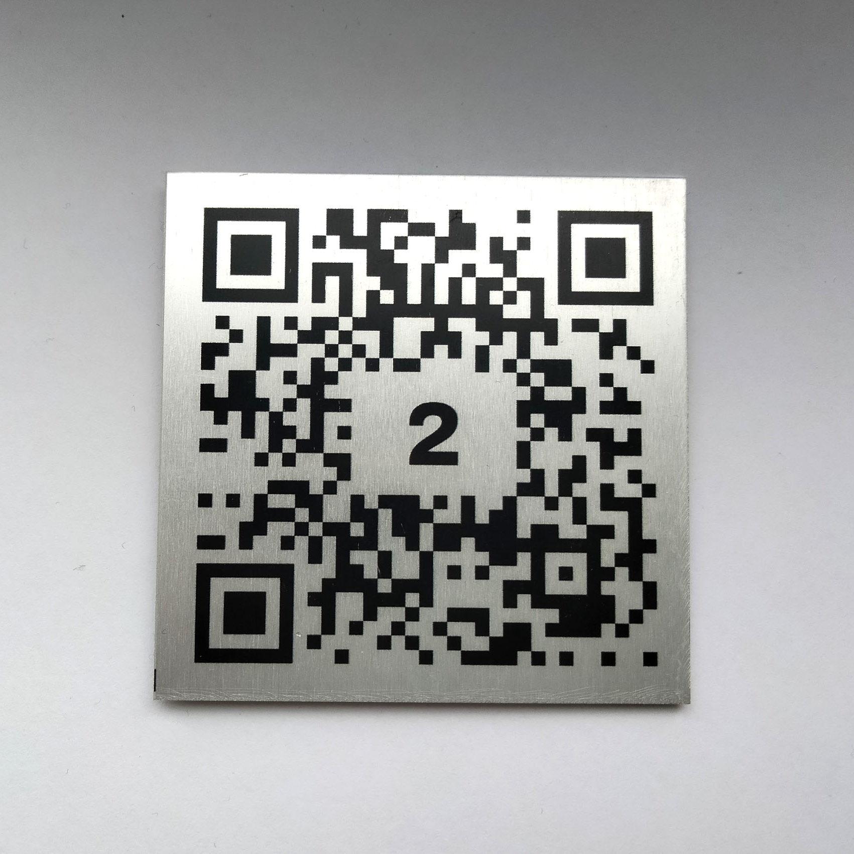 печать QR кода