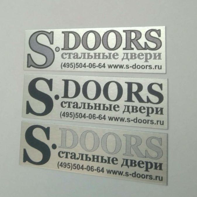 алюминиевый шильдик с логотипом на дверь